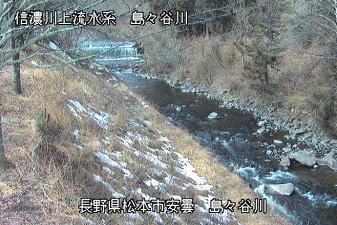島々谷川ライブカメラ