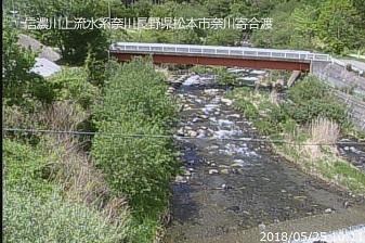 奈川寄合渡ライブカメラ