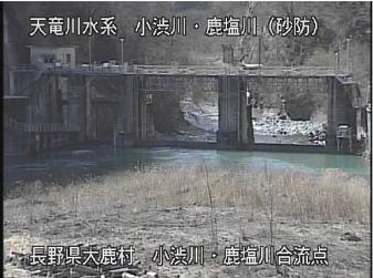 小渋川・鹿塩川合流点のライブカメラ支川