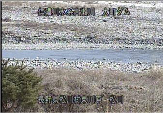 松川村高瀬川ライブカメラ