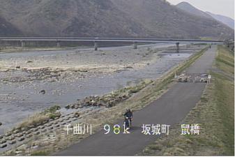 坂城町鼠橋のライブカメラ