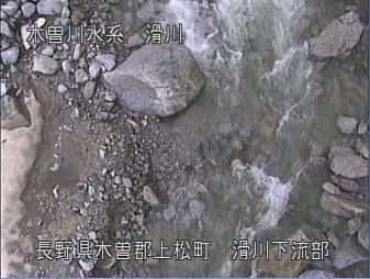 滑川下流のライブカメラ