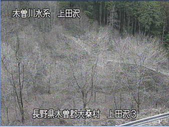 上田沢のライブカメラ