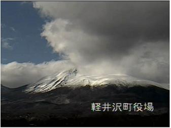 浅間山のライブカメラ5