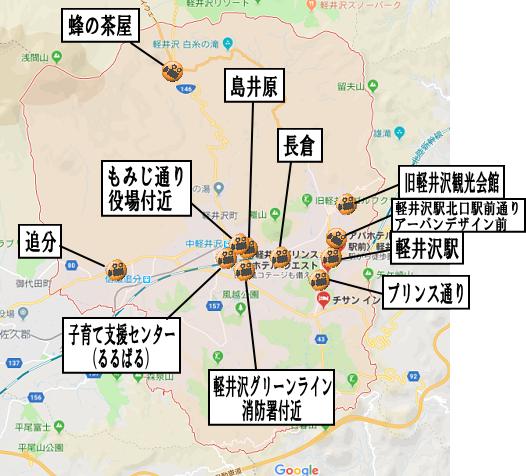 軽井沢町地図