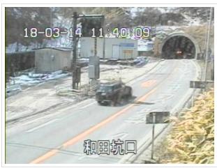 長和町トンネル口ライブカメラ