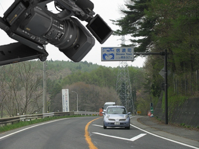 信濃町ライブカメラ