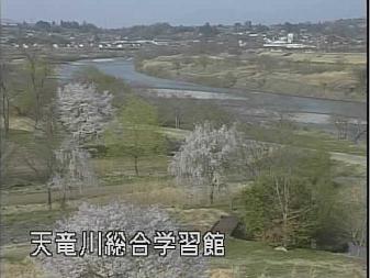 天竜川総合学習館のライブカメラ
