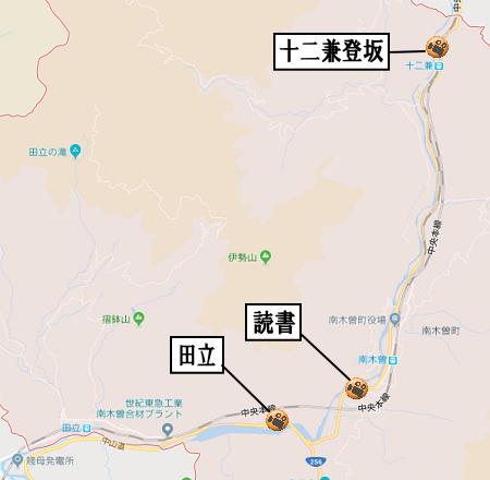 南木曽町地図道路