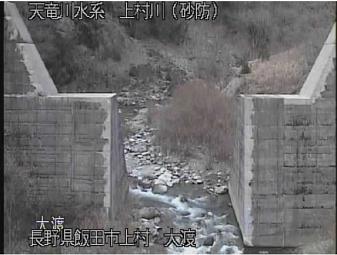 大渡のライブカメラ支川