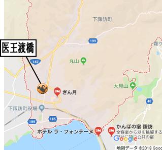 下諏訪町地図3