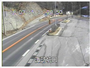 下諏訪町側坑口ライブカメラ