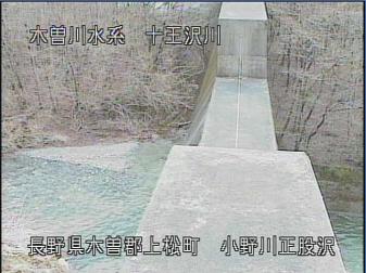 小野川正股沢のライブカメラ