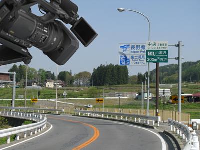 富士見ライブカメラ1