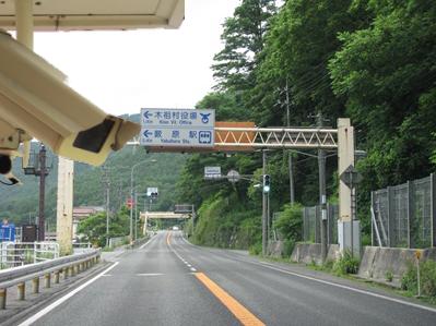 木祖村ライブカメラ