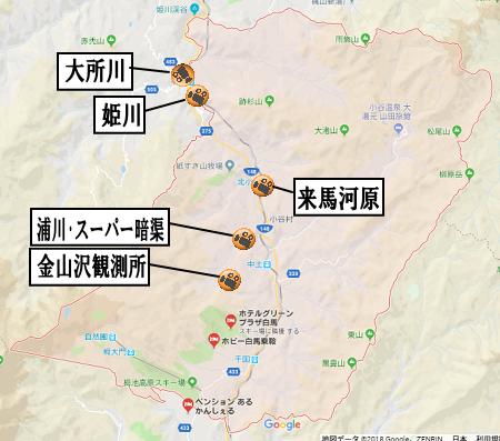 小谷村地図2