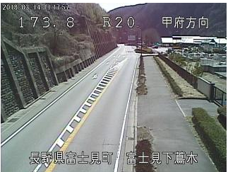 富士見下蔦木ライブカメラ