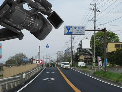 東御市ライブカメラ