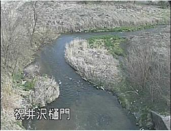 祝井沢川ひ門のライブカメラ