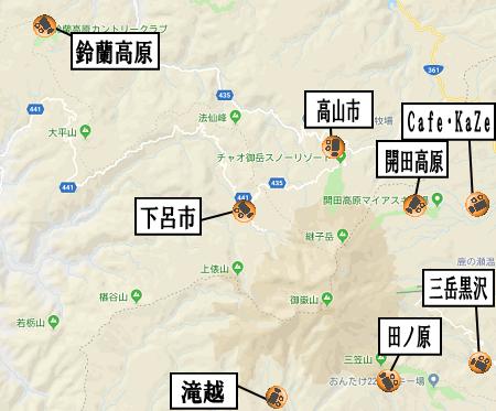 御岳山地図ライブカメラ