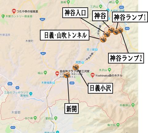 木曽町の地図