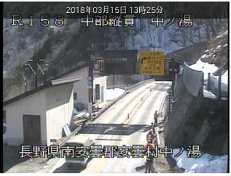 安房トンネル松本側ライブカメラ