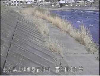 宮木排水ひ管ライブカメラ