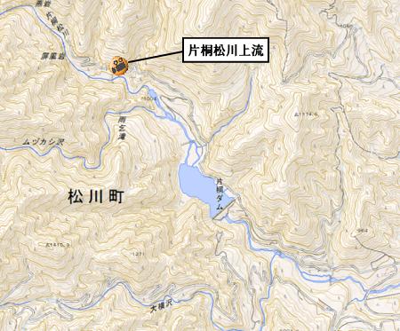 松川町河川のライブカメラ支川