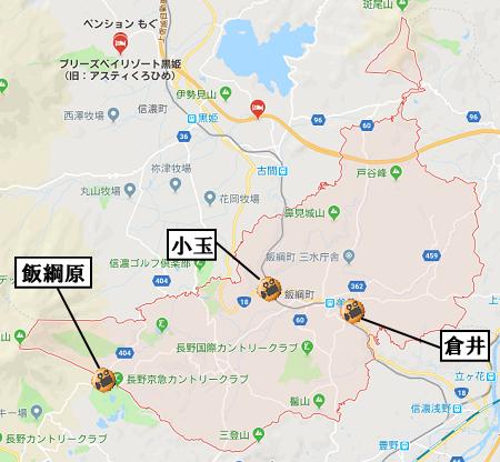 飯綱町ライブカメラ道路地図