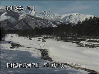 平川のライブカメラ