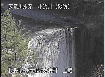 上蔵のライブカメラ支川