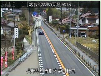 大桑村野尻のライブカメラ