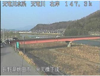 弁天橋のライブカメラ