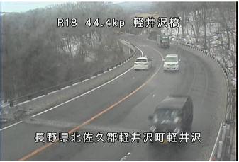 軽井沢橋ライブカメラ