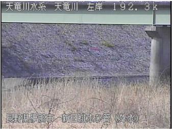 新田排水ひ管のライブカメラ