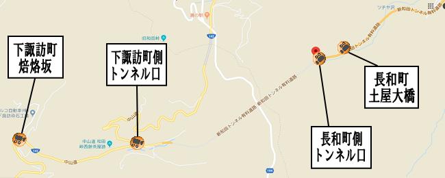 新和田トンネル地図
