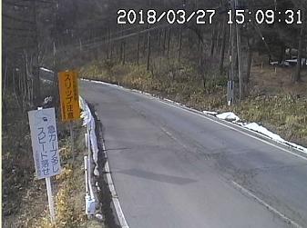 湯ノ丸ライブカメラ