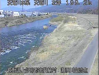瀬沢川合流点のライブカメラ
