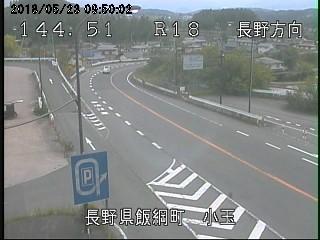小玉ライブカメラ