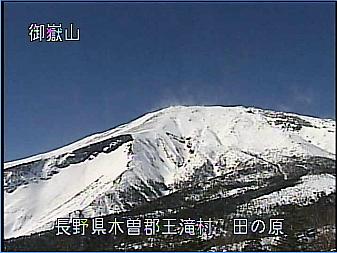 御岳山ライブカメラ