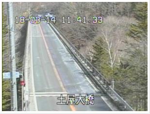 長和町土屋大橋ライブカメラ