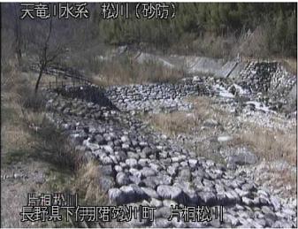 片桐松川上流のライブカメラ支川