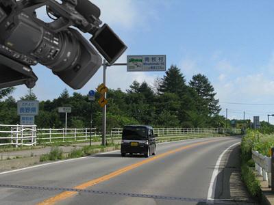南牧村ライブカメラ2