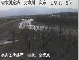 棚沢川合流点のライブカメラ