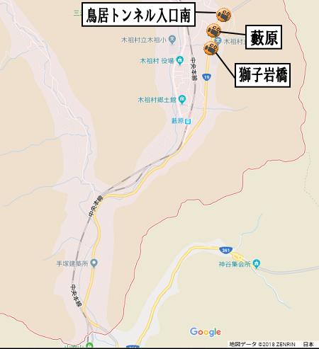 木祖村の地図19号