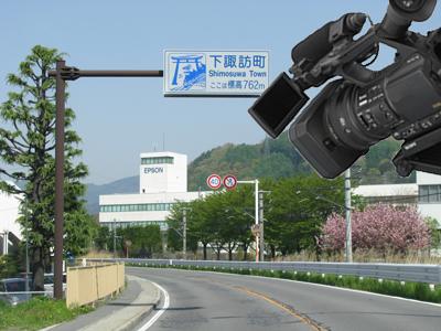 下諏訪町のライブカメラ