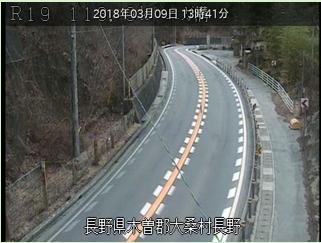 大桑村長野のライブカメラ