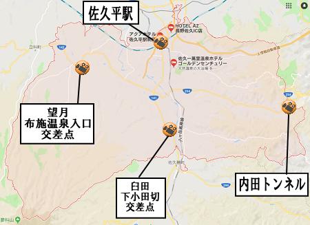 佐久市地図