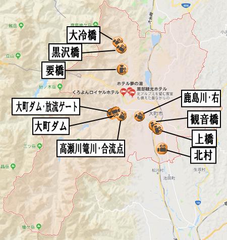 大町市地図