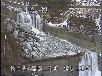 滑川上流のライブカメラ